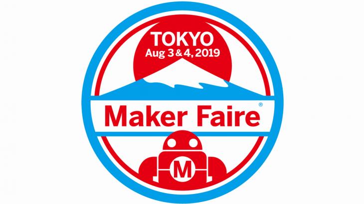 Maker Faire Tokyo 2019