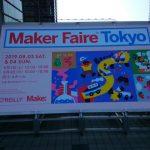 Maker Faire Tokyo 2019 day 1