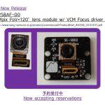 New Release: SE258AF120-00